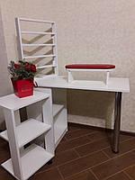 Маникюрный стол  с этажеркой, полкой для лаков и подставкой для рук