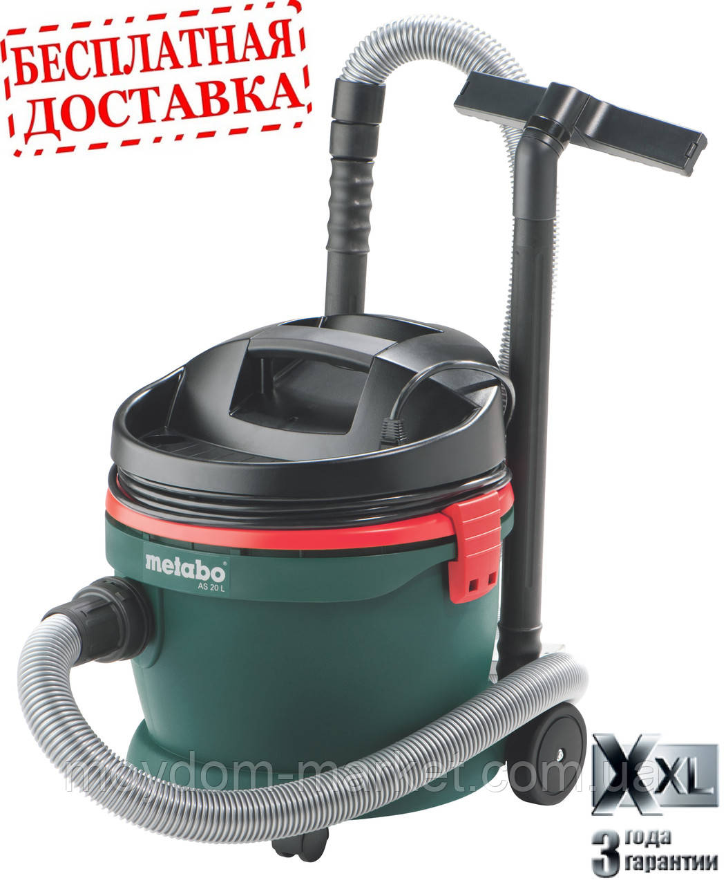 Пилосос Metabo AS20L 1,2кВт/ 602012000