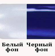 Пигмент интерферентный синий 500 г (с синим отливом) (10-60 мкм)
