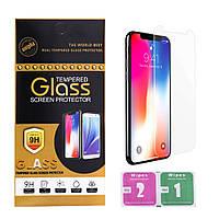 Защитное Стекло 0.3 mm — Samsung A8 Plus 2018(A730)