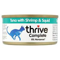 Thrive COMPLETE TUNA WITH SHRIMP SQUID - полнорац влажный корм для котов тунец креветка кальмары 75г