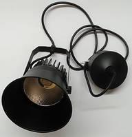 Подвесной светильник  VL-501-30W/40 LED черный