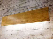 Настенный деревянный светильник Vela Wall