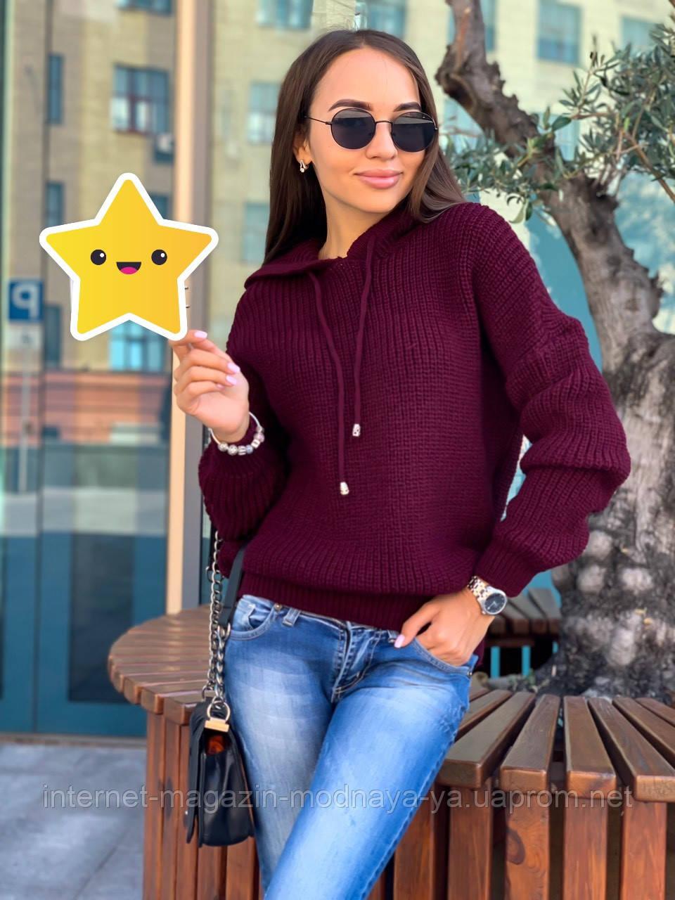 Вязанный свитер с капюшоном р. 42-48 марсал
