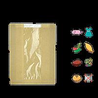 Бумажный Пакет Крафт с прозрачной вставкой 310х210х50/80мм (ВхШхГхШВ) 40г/м² 100шт (62)