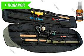 Чехол для удилищ SkyFish Серый 150 см с фиксаторами
