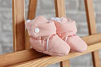Пинетки-сапожки, персиковые, фото 1