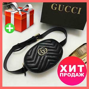 Женская поясная сумка на пояс в стиле Gucci. Бананка черная