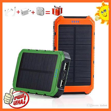 Павер Банк на солнечной батарее, с дисплеем 20000 mah (реплика) цвета в ассортименте , фото 2