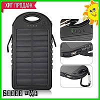 Портативное зарядное устройство Power Bank SOLAR 20000mAh с солнечной зарядкой Хит Продаж