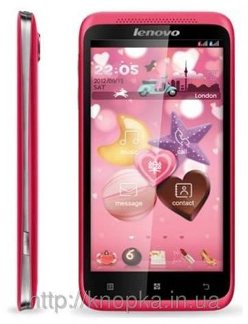 Смартфон Lenovo LePhone S720 MTK 6577 Android 4.0 (Pink), фото 2