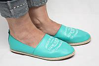 Эспадрильи Louis Vuitton цвет Тифани бирюзовые, фото 1