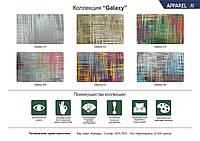 Мебельная ткань Галекси