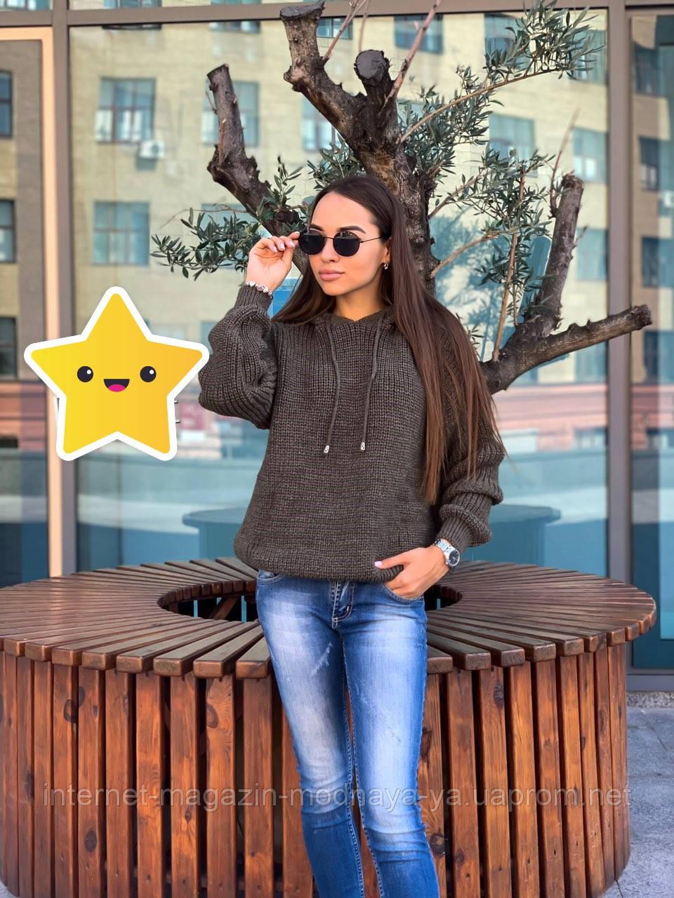 Вязанный свитер с капюшоном р. 42-48 капучино