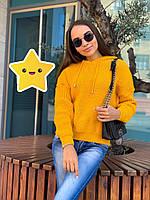 Вязанный свитер с капюшоном р. 42-48 янтарь, фото 1