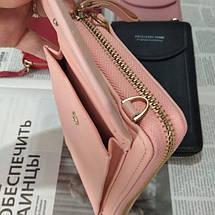 Женский кошелек Baellerry 5802 клатч женский, цвета в ассортименте , фото 2