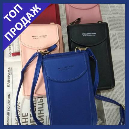 Женский кошелек Baellerry 5802 клатч женский, цвета в ассортименте, фото 2
