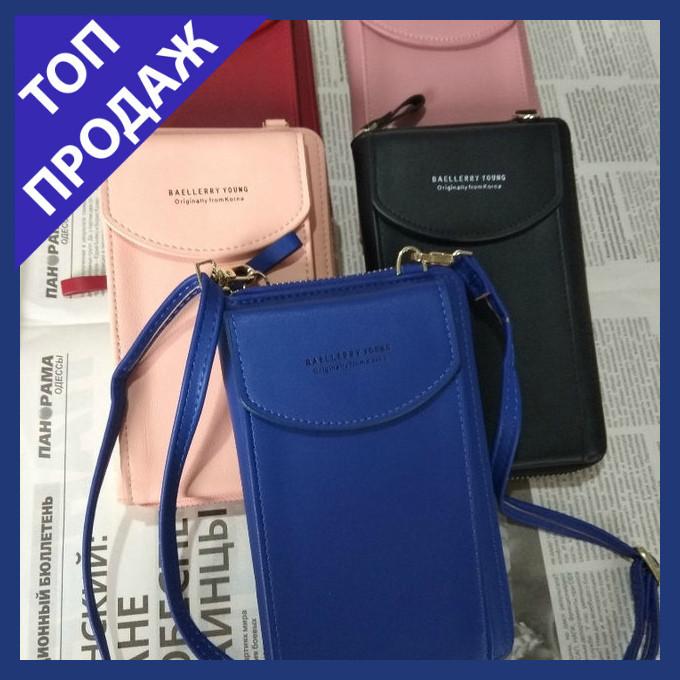 Женский кошелек Baellerry 5802 клатч женский, цвета в ассортименте