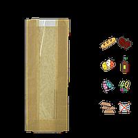 Бумажный Пакет Крафт с прозрачной вставкой 390х140х50/60мм (ВхШхГхШВ) 40г/м² 100шт (659)