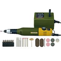 Гравер PROXXON Micromot 50/E (сетевой адаптер)