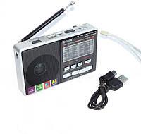 Радіоприймач c USB + microsd і акумулятором, Golon RX-2277, Срібло, з MP3 плеєром від флешки, фото 1