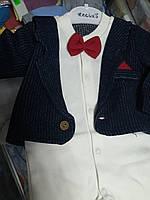 Костюм детский нарядный Джентельмен с пиджаком р.62 - 74см