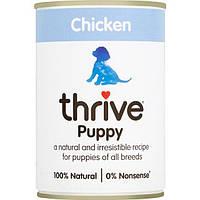 Thrive Puppy Complete Chicken -Трайв Полнорационный Консервир Влажный корм для Щенков Курица 400г