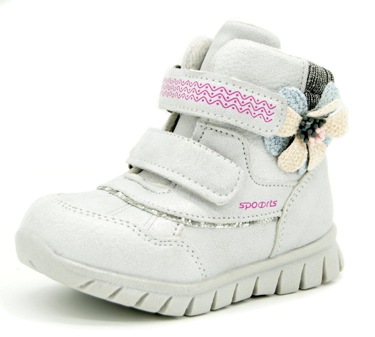 Демисезонные ботинки для девочки BBT