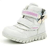 Демисезонные ботинки для девочки BBT Размер: 25