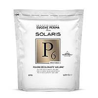 Осветляющая Пудра6 Компактная для  Техник без Обёртывания Solaris POUDR6, 450 гр