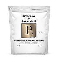 СОЛЯРИС  Solaris  Пудра 7 Осветляющая Интенсивная Компактная , 450 гр