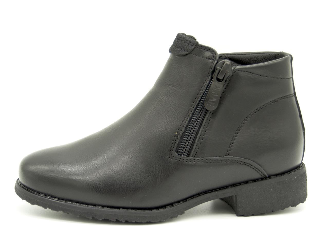 Демисезонные ботинки для мальчика Cолнце Размеры: 26,28,29