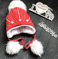 Детская шапка МЕГА БУМБОН, со  стразами и бусинками , очень теплая