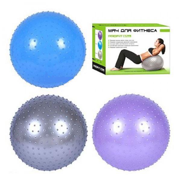 Мяч для фитнеса массажный 55 см  М 0279
