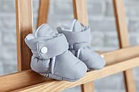 Пинетки-сапожки, серые, фото 1
