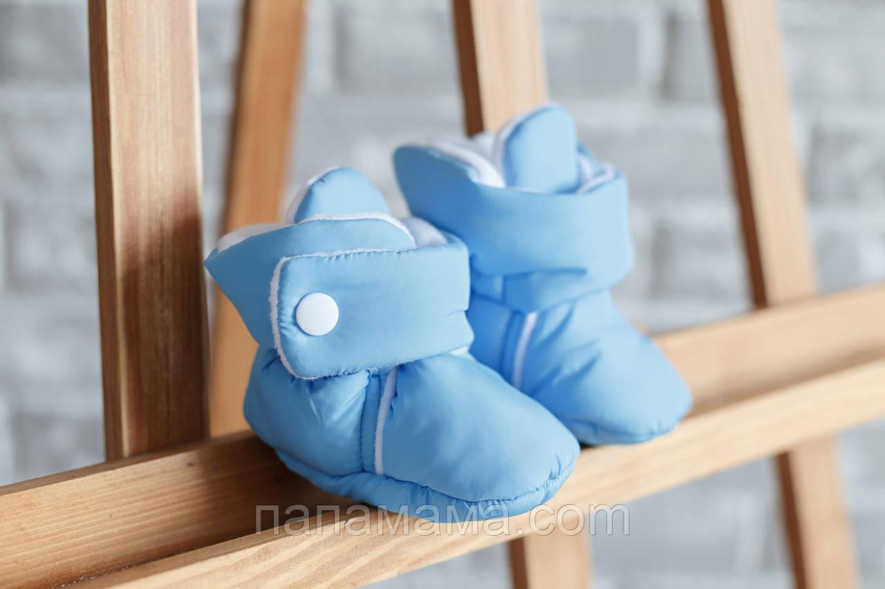 Пинетки-сапожки, голубые