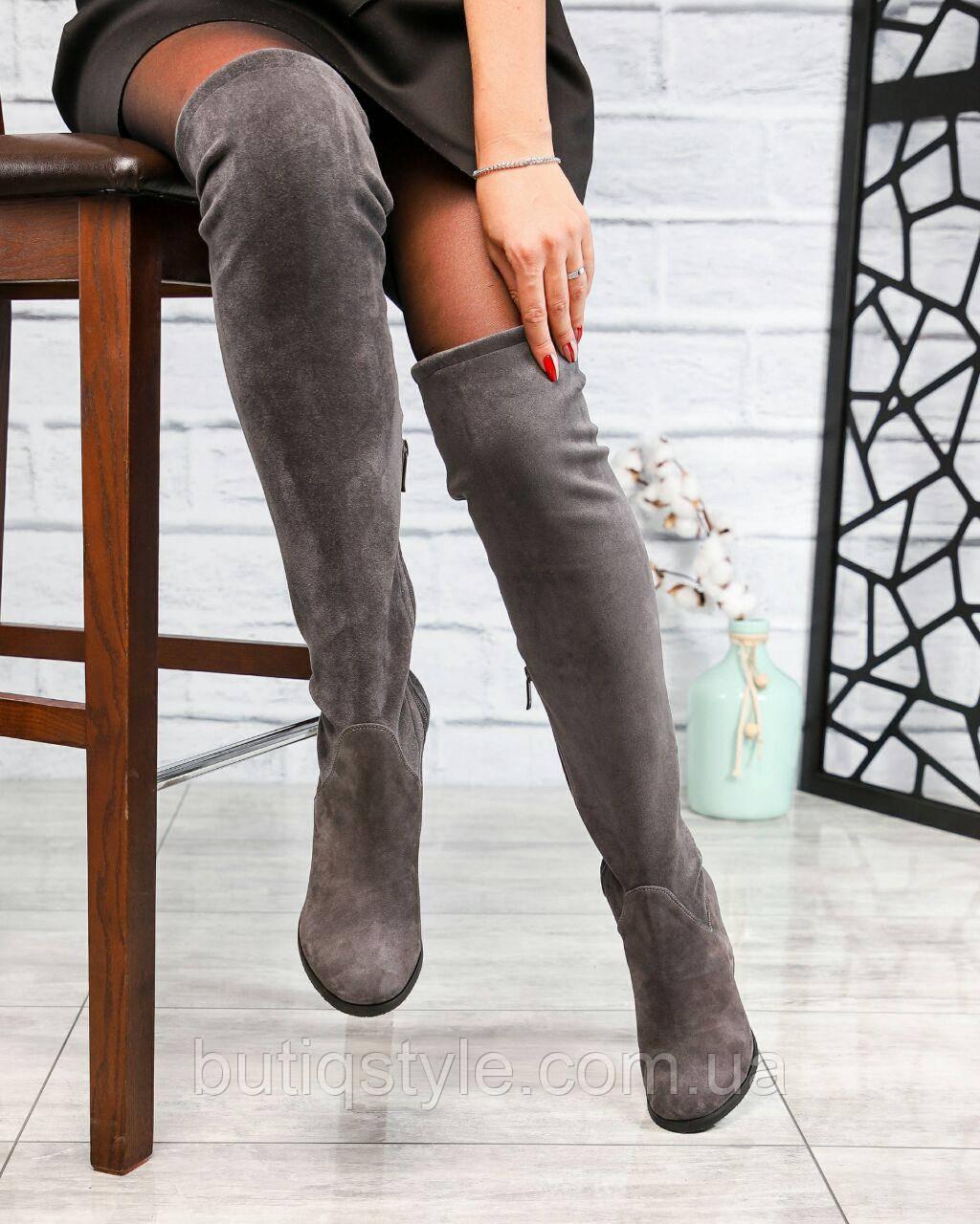 Женские серые ботфорты на каблуке натуральный замш Деми