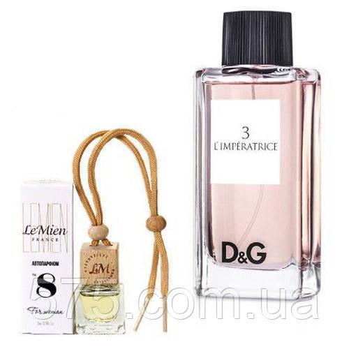 Авто Жіночий парфум ANTHOLOGY L ' imperatrice 3 / D&G Ароматизатори автомобільні