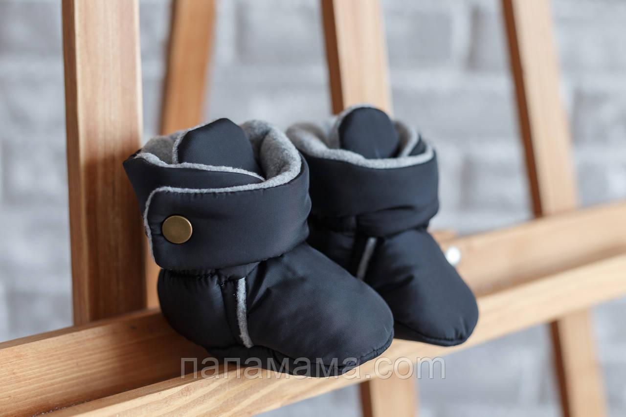Пинетки-сапожки, черные
