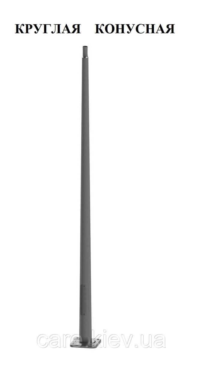 Круглая конусная опора освещения 7м
