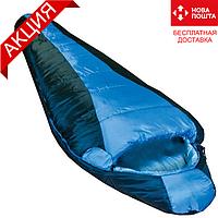Спальный мешок зимний Tramp Siberia 5000 XL TRS-041-R (спальник)