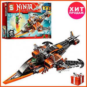 Конструктор детский Lego Ninjago Ниндзяго 242 деталей Небесная акула + Подарок (06026)