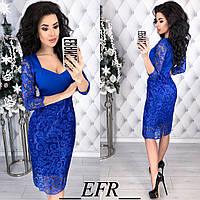 Платье женское приталенное нарядное гипюровое. (мод. 338) Разные цвета, фото 1