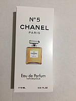 Духи для женщин оптом Chanel №5 с феромонами 10ml