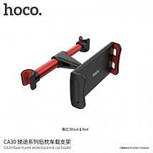 Тримач для планшета в машину «Hoco - CA30 Easy Travel Series, Backrest» Black&Red, фото 3