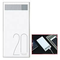 Power Bank «Remax - RPL - 58 Revolution» - 20000 mAh - White павер банк зарядное устройство повербанка