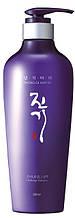Регенерирующий шампунь / Vitalizing Shampoo, 300 мл