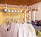 Набор универсальных Чудо - Вешалок для одежды Wonder Hangers 8 шт, фото 7