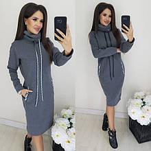 Жіноча тепла сукня з трьохнитки на флісі