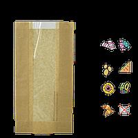 Бумажный Пакет Крафт с прозрачной вставкой 310х90х50/40мм (ВхШхГхШВ) 40г/м² 100шт (58)